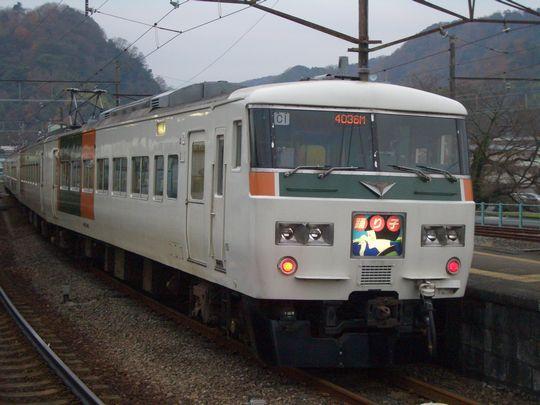 CIMG3773.JPG