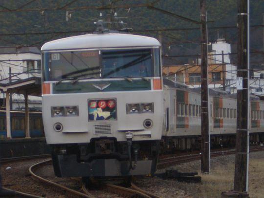 CIMG3782.JPG