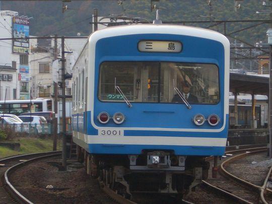 CIMG3783.JPG