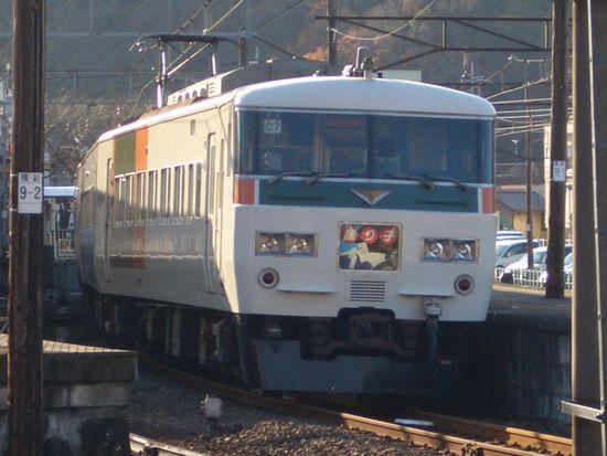 CIMG3789.JPG