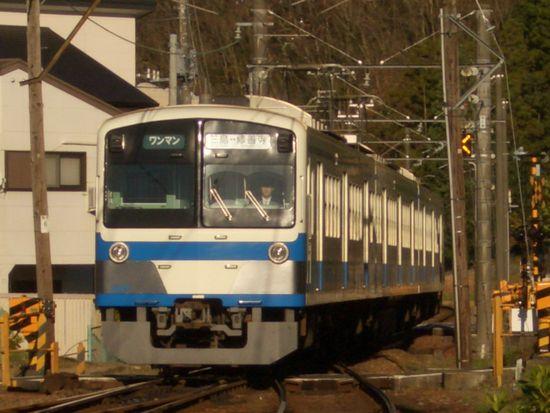 CIMG3790.JPG
