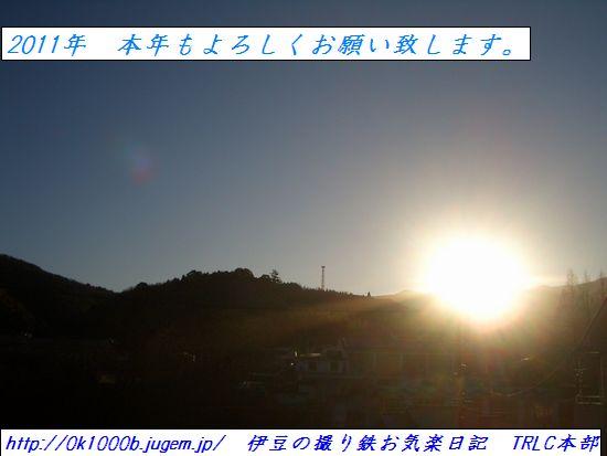 今年もよろしく!! by yukke