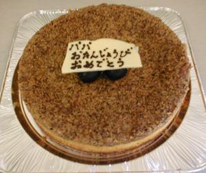 小谷家のチーズケーキ