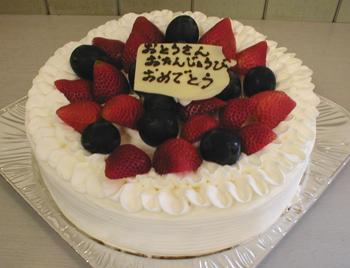 21cm誕生日