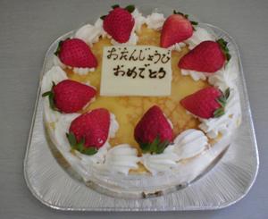 ミルクレープ誕生日