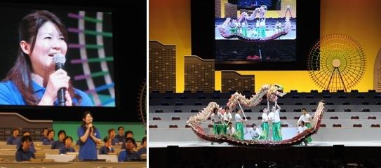 全国大会24-4