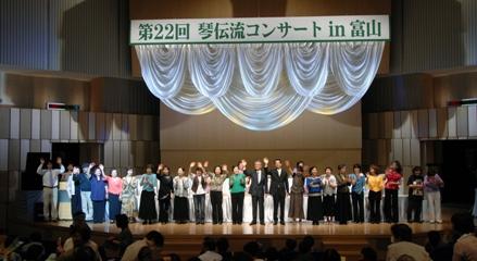 出演代表者が揃って舞台で手を振り終演