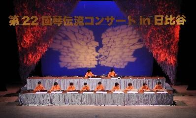 演奏に華を添えた豪華な舞台