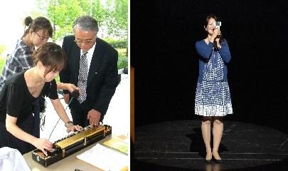 MBSラジオレポートと渡辺アナの一コマ