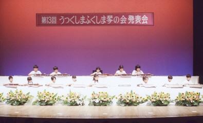 発表会の演奏風景