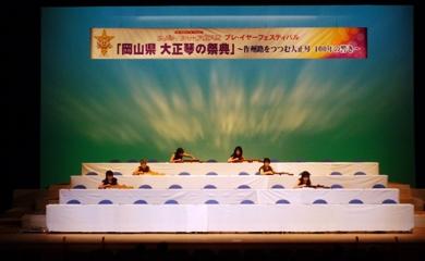 琴伝流から出演の地元グループ2