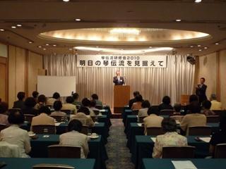 2010年度指導者研修会大阪1