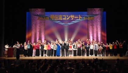 琴伝流コンサート23・長野3