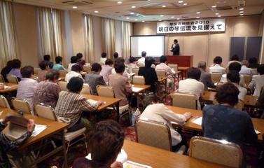 2010年度指導者研修会埼玉