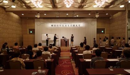 2010年度指導者研修会福岡