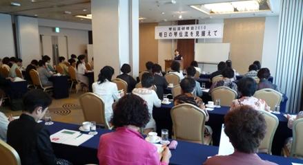 2010年度指導者研修会愛知