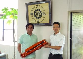 田中健さんに大正琴をプレゼント
