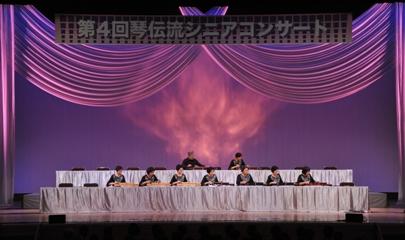 琴伝流大正琴シニアコンサート4-1