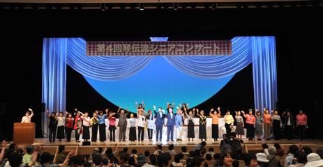 琴伝流大正琴シニアコンサート4-3