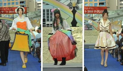 21世紀の大正浪漫ファッションコンテスト2