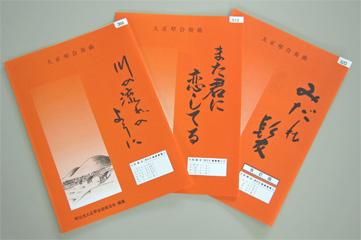 大正琴誕生100周年企画「日本歌謡史100年ベスト100」