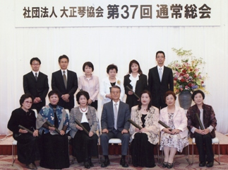 大正琴協会平成23年度表彰(琴伝流)