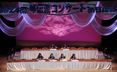 琴伝流大正琴第24回コンサートin日比谷舞台