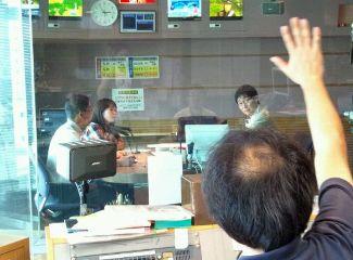 CBC中部日本放送ごごイチ金(ゴールド)出演