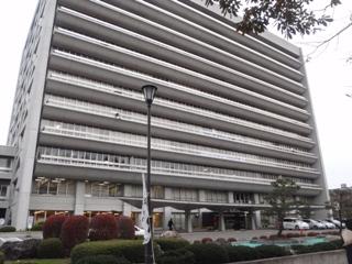 東日本大震災義援金(岩手県庁)
