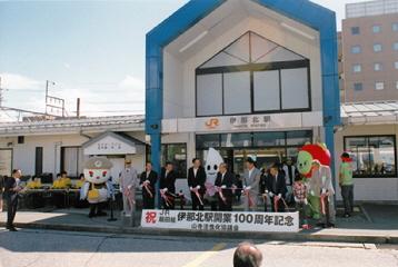 伊那北駅開業100年演奏
