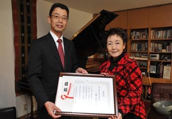 平成23年度大正琴音楽大賞1