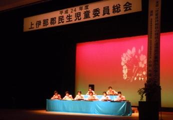 長野県上伊那郡民生児童委員総会演奏