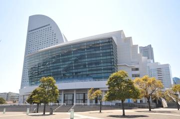 横浜国際会議場