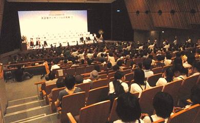国民文化祭・とくしま2012「大正琴アンサンブルの祭典」1