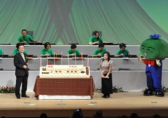 国民文化祭・とくしま2012「大正琴アンサンブルの祭典」4