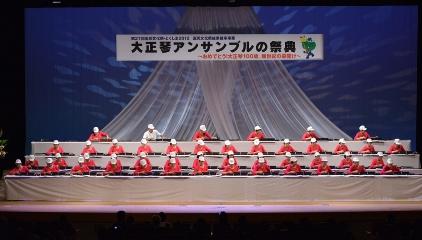 国民文化祭・とくしま2012舞台