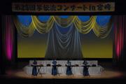 第25回琴伝流コンサートin宮崎