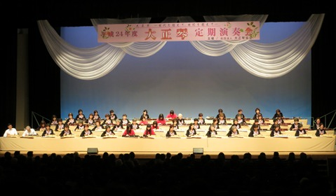 H24年度大正琴定期演奏会(大正琴協会主催)
