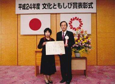 埼玉県・勝田先生H24