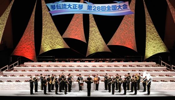 琴伝流大正琴第28回全国大会・TokyoBandミニコンサート