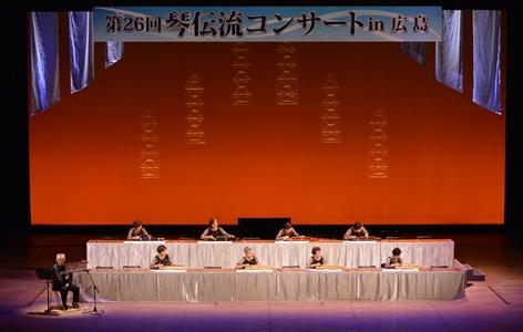 第26回琴伝流コンサートin広島2