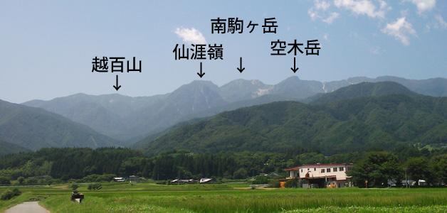 長野県飯島町から見える中央アルプス