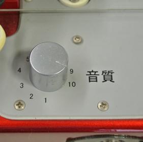 ソプラノエレキ大正琴「桜花」マイク音質調整つまみ