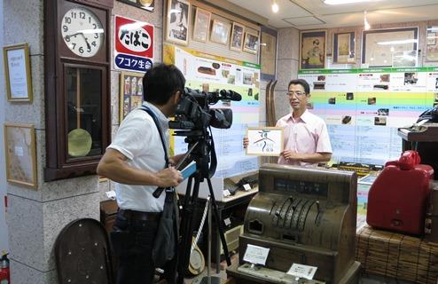 テレビ信州「報道ゲンバ」大正琴の日PRH25.9.9
