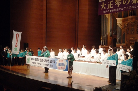 第28回国民文化祭・やまなし2013「大正琴の祭典」2日目3