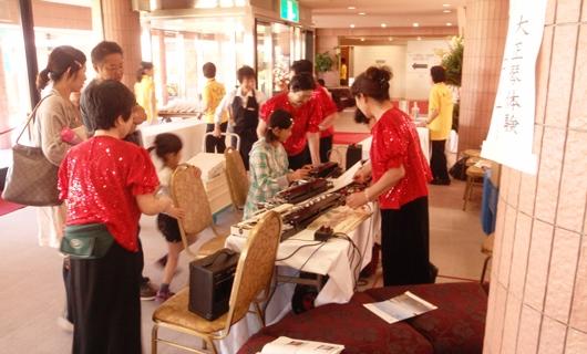 第28回国民文化祭・やまなし2013「大正琴の祭典」2日目1