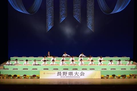 東信グループ「夏のメドレー」
