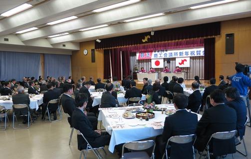 駒ヶ根商工会議所H26新年祝賀会