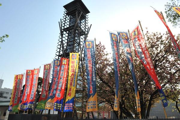 琴伝流大正琴第30回記念全国大会(会場前を飾った幟)