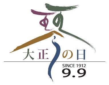「大正琴の日」ロゴマーク
